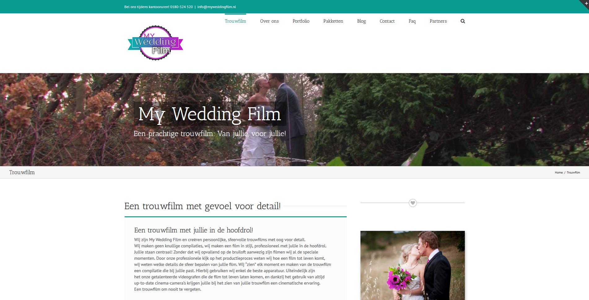 WebDesign My Wedding Film